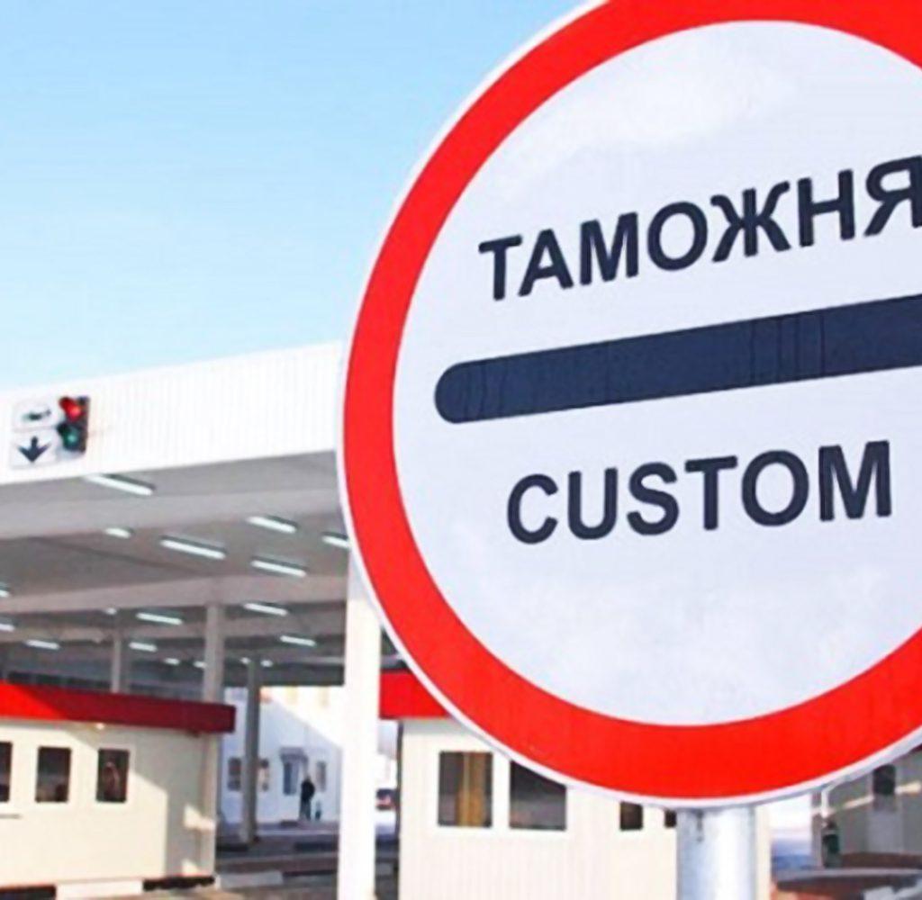 esportare in Russia dati doganali esportazioni 2021