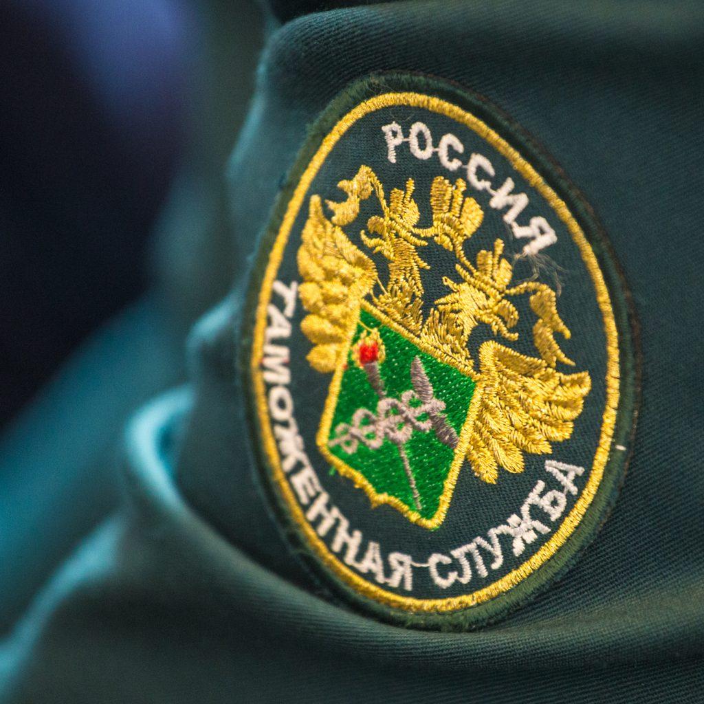 Dogana Russia Sanzioni Embargo Controlli