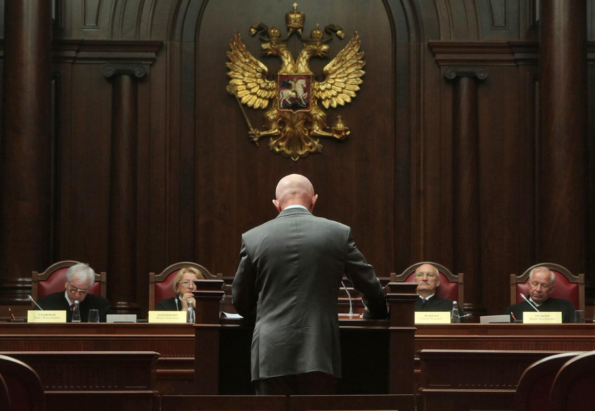 Corte in Russia. Responsabilità di Capo Contabile secondo il Codice Penale