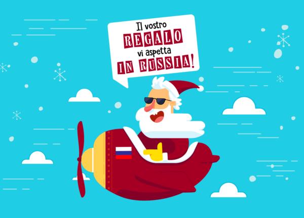Offerta Natale OBICONS per business in Russia