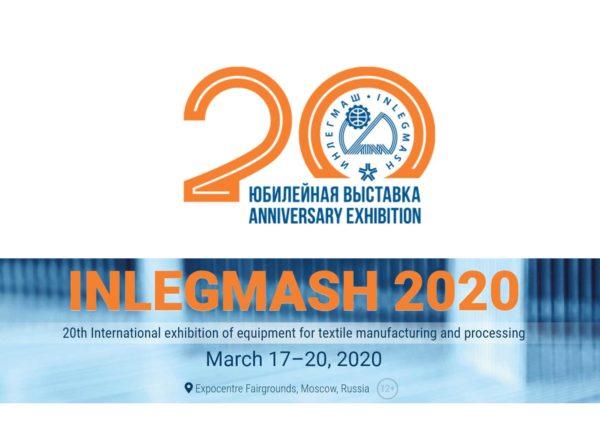 Fiera Russia INLEGMASH 2020: Macchine tessili, attrezzature per la produzione e la lavorazione di tessuti