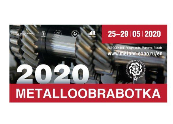 Fiera Russia Mosca METALLOOBRABOTKA macchine lavorazione metalli utensili saldatura taglio laser foratura