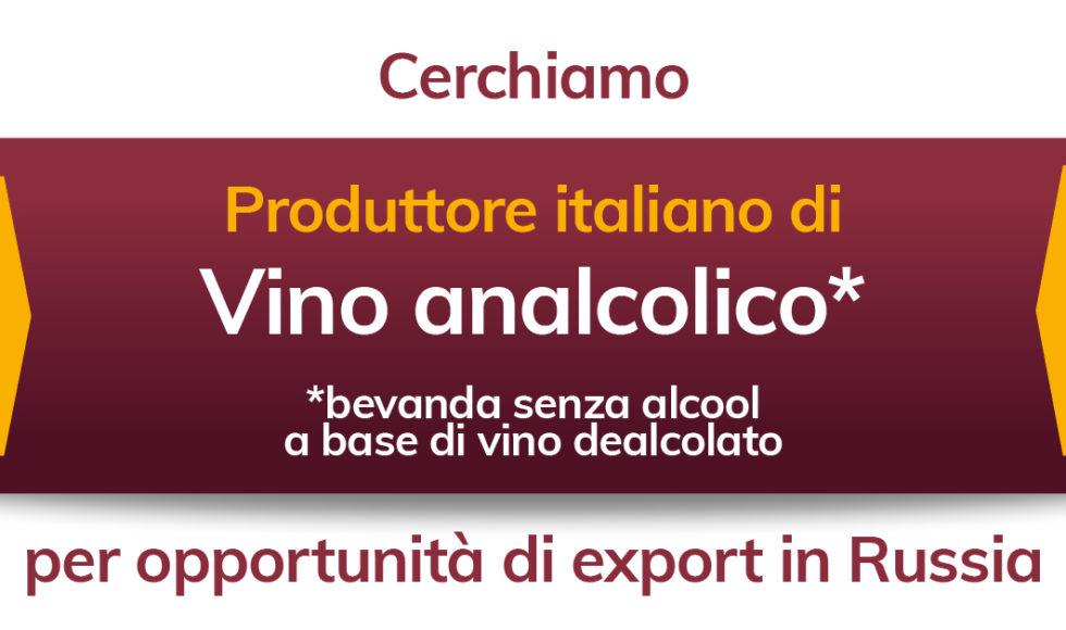 Ricerca produttore italiano vino analcolico - OBICONS