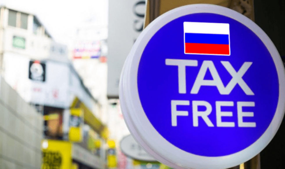 Tax Free in Russia