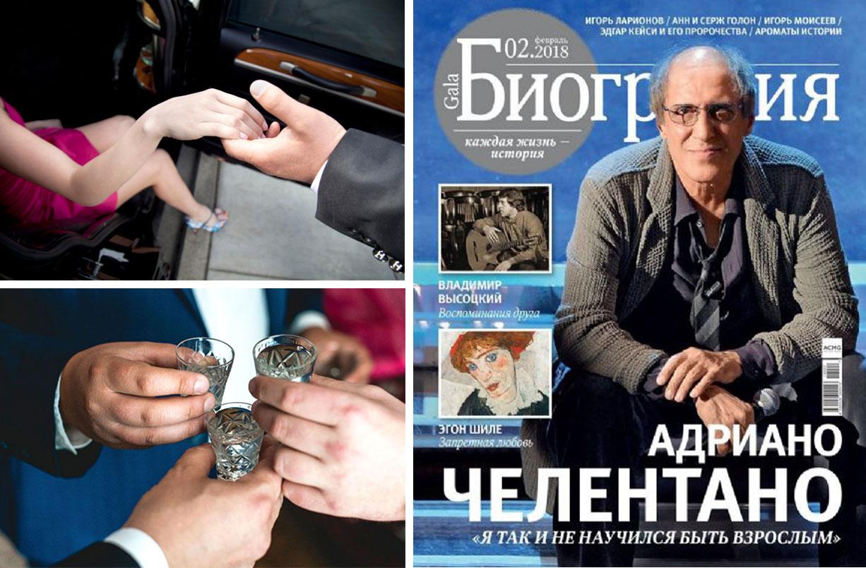 clienti e partner russi ' galateo, vodka Celentano