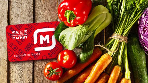 Supermercati GDO Magnit Russia
