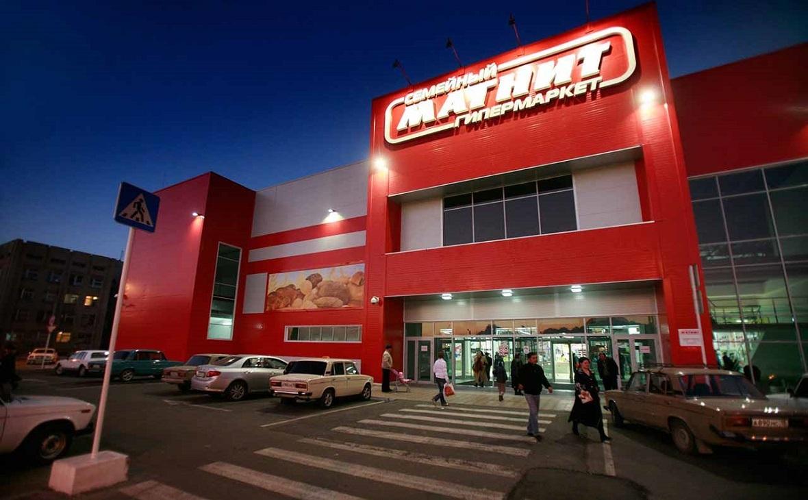 Magnit Supermercati in Russia