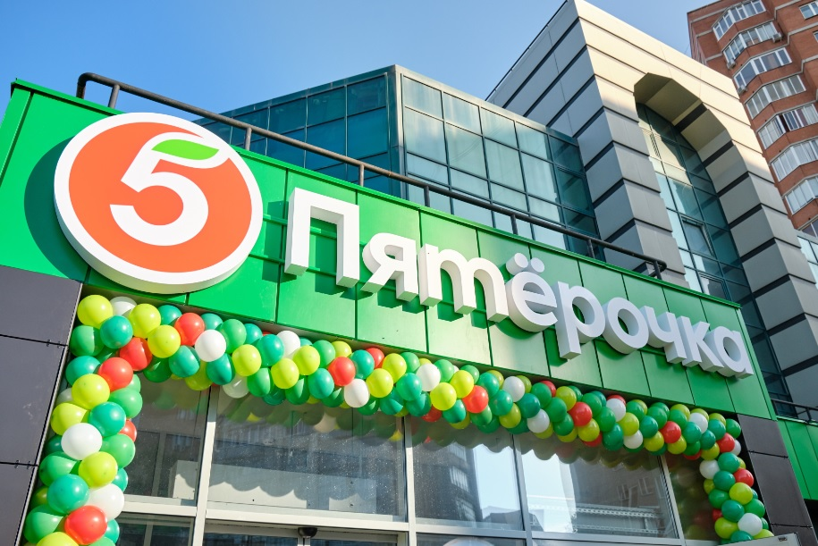 Supermercati Piaterochka X5 Russia