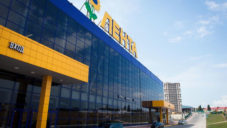 Supermercato Lenta Russia