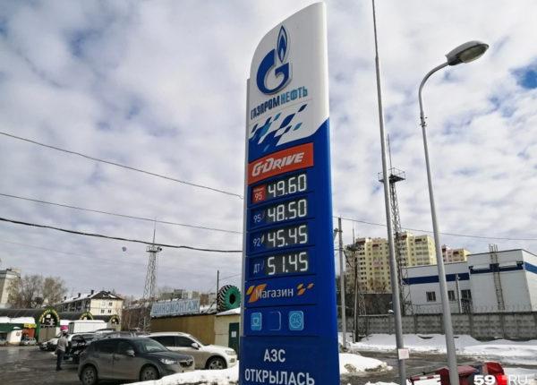 Prezzi benzina carburante in Russia