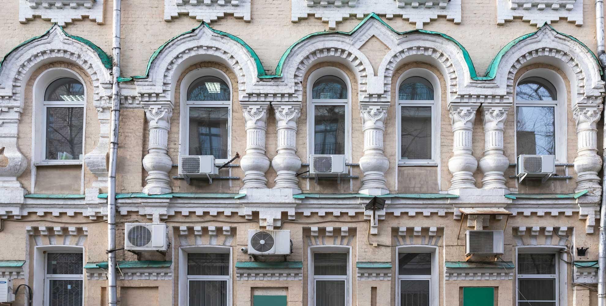 richiesta per Condizionatori d'aria in Russia