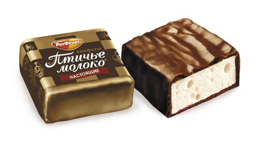 cioccolatino russo storico ptichie moloko