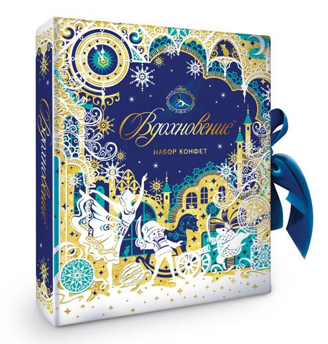 scatola cioccolatini russi