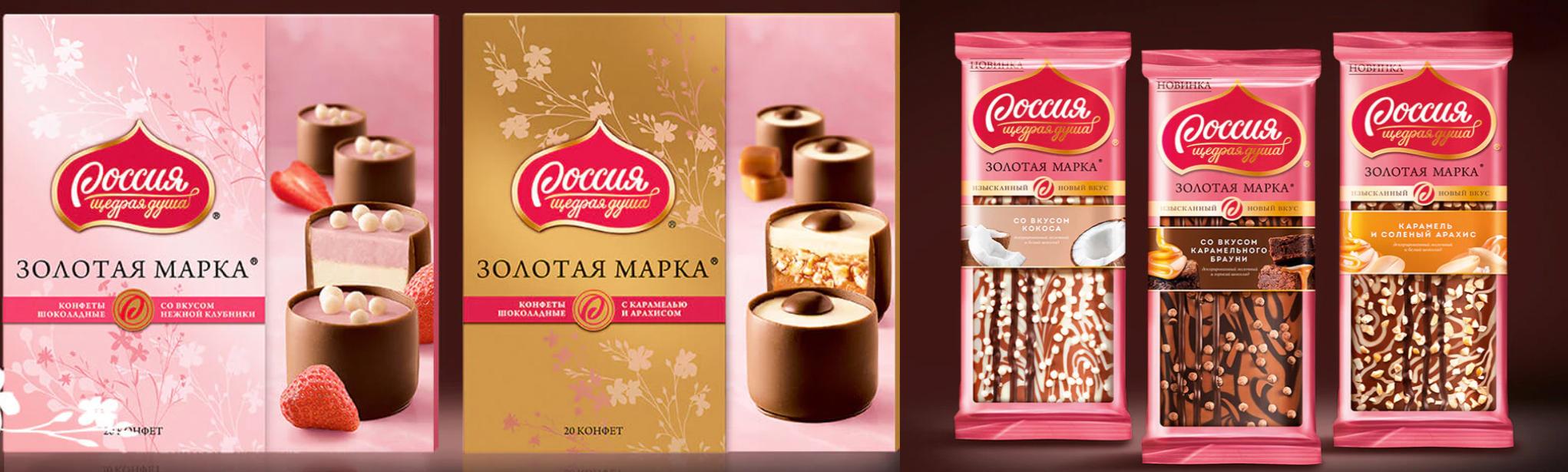 Rossia cioccolata