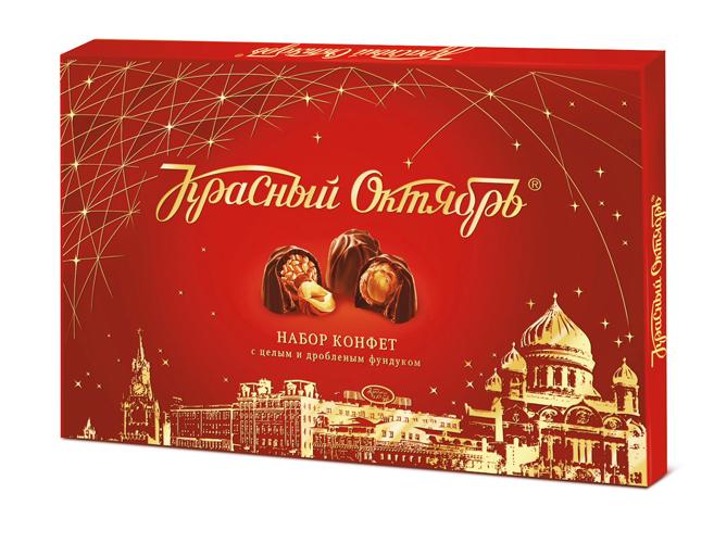 cioccolatini russi storici