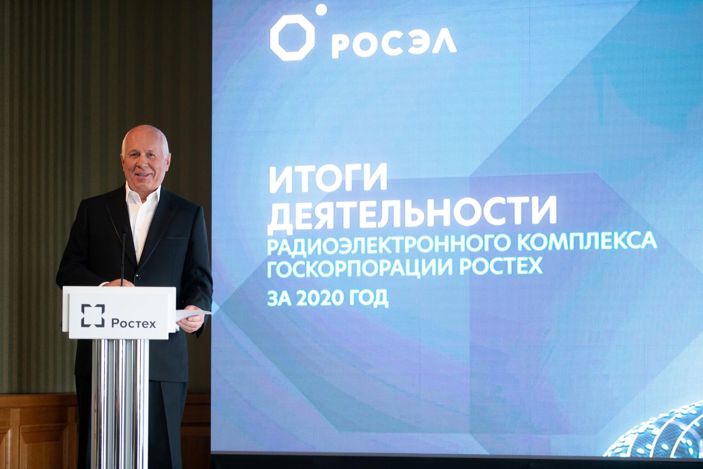 Sergey Chemezov CEO of Rostec