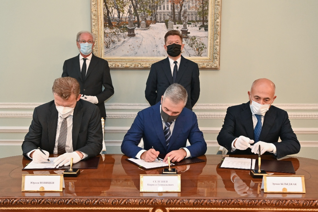 GNL Ust Luga Impianto gas Russia